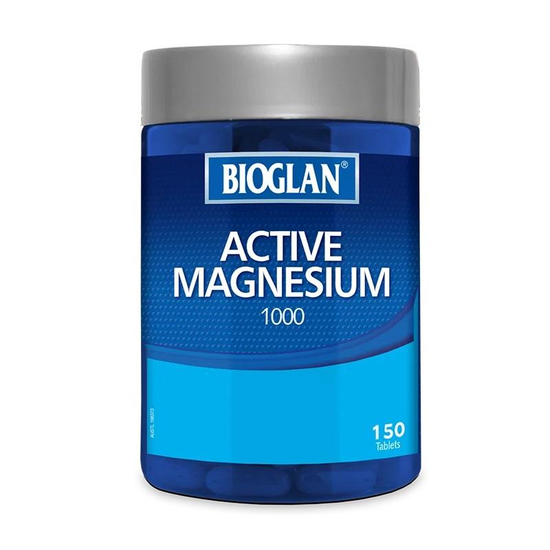 Advantage of Activared Magnseium